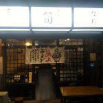 青島で美味しいラーメン屋発見!